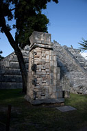 Pyramid of the High Priest at Chichen Itza - chichen itza mayan ruins,chichen itza mayan temple,mayan temple pictures,mayan ruins photos