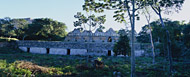 House of the Doves Front Side at Uxmal Ruins - uxmal mayan ruins,uxmal mayan temple,mayan temple pictures,mayan ruins photos